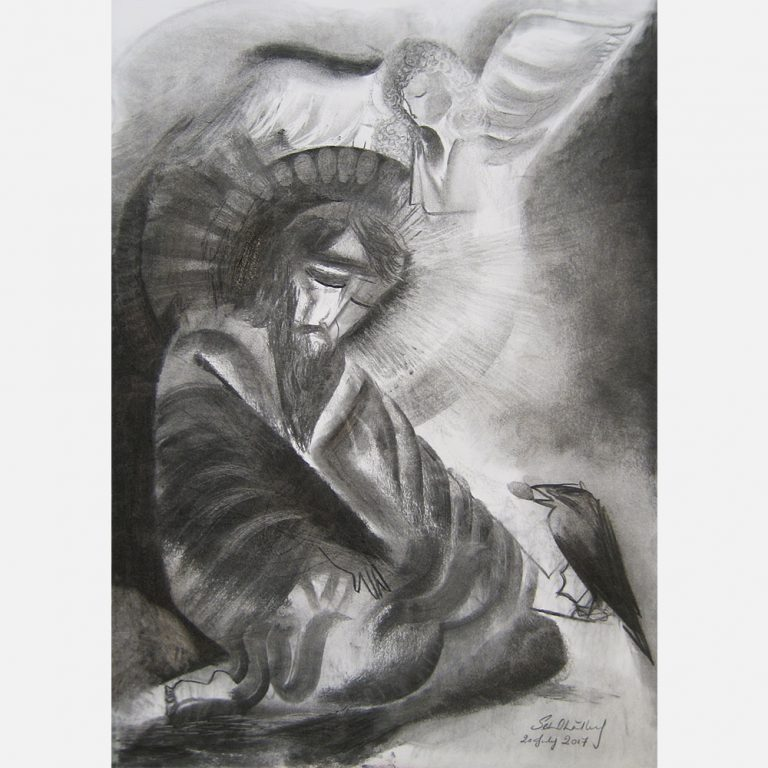 Saint Elijah. 2017 by Stephen B. Whatley
